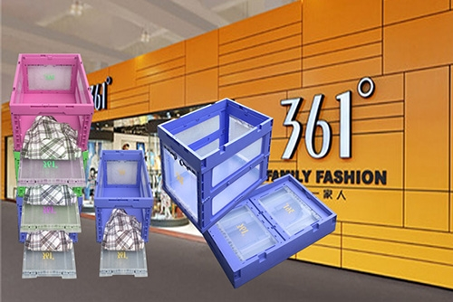 富事达为361°官方集团提供服装专用塑料周转箱