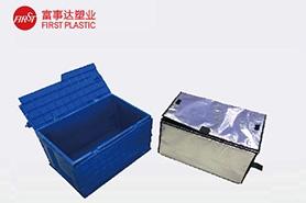 保温折叠塑料周转箱的使用方法