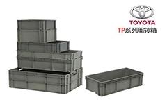 丰田系专用塑料周转箱(TP箱)
