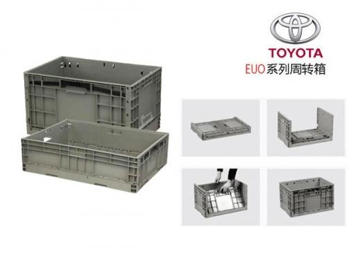丰田系专用塑料周转箱(EUO箱)