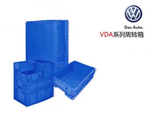 大众系专用塑料周转箱(VDA箱)