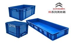 雪铁龙系塑料周转箱(RO箱)