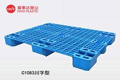 C1083川字型托盘