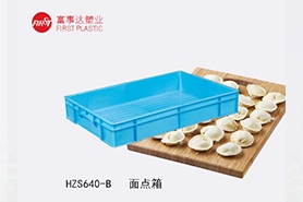 HZS640-B塑料周转箱(面点箱)