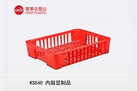KS540网孔塑料周转箱(内脂豆制品箱)