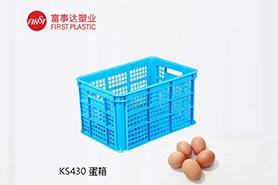 KS430网孔塑料周转箱(蛋箱)