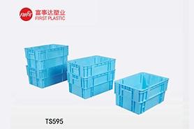 TS595翻转套叠塑料周转箱