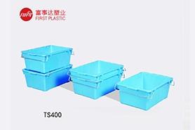 TS400翻转套叠塑料周转箱