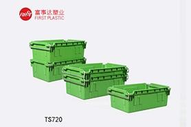 吴中TS720翻转套叠塑料周转箱