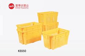 KS550网孔型翻转套叠塑料周转箱