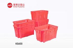 KS600网孔型翻转套叠塑料周转箱