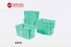 KS545网孔型翻转套叠塑料周转箱